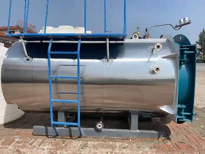 青海低氮锅炉